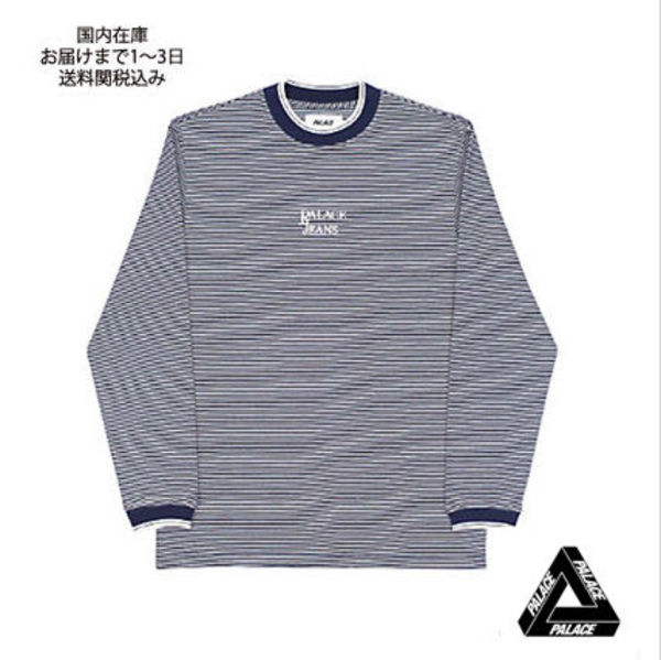 PALACE JEANS LONGSLEEVE TOP NAVY / WHITE Sサイズのみ
