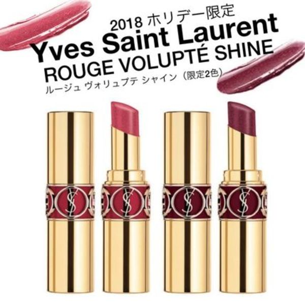 YSL ★ Rouge Volupte Shine Limited Edition ★ クリスマス2018