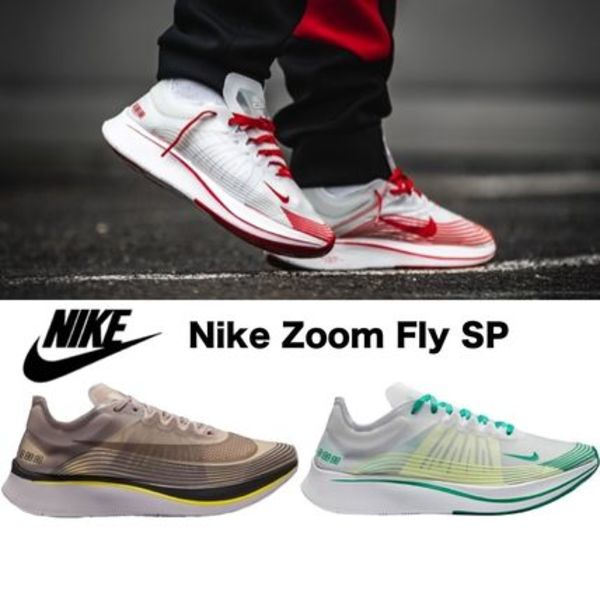 新作!! Nike Zoom Fly SP