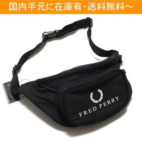 FRED PERRY レトロ ウエストバッグ