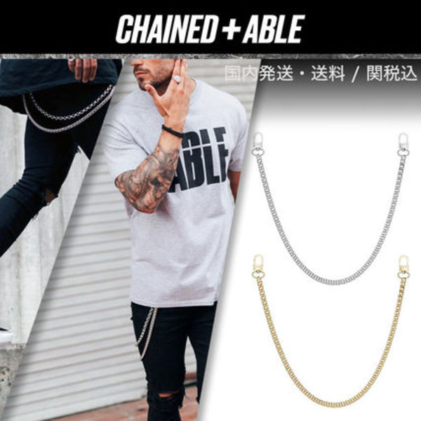 Chained&Able★ダブルカーブ ウォレットチェーン★クーポン付き