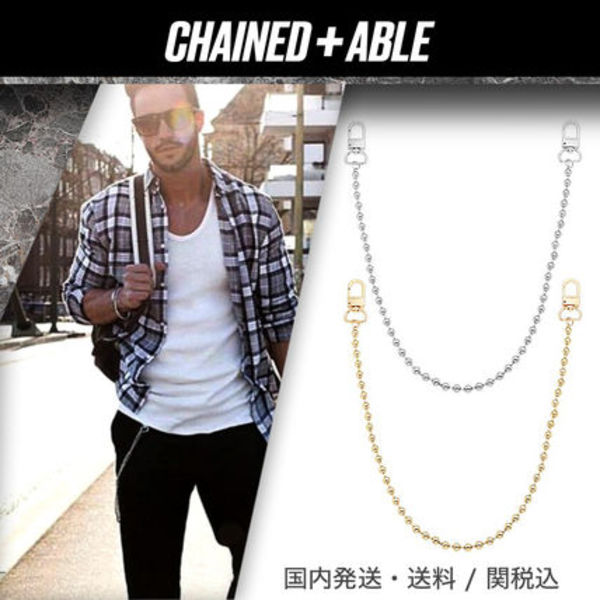 Chained&Able★シングル BALL ウォレットチェーン★クーポン付き