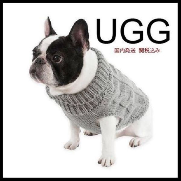 安心国内発送★UGG X-SmallCable Knit Pet Sweater inSealGrey