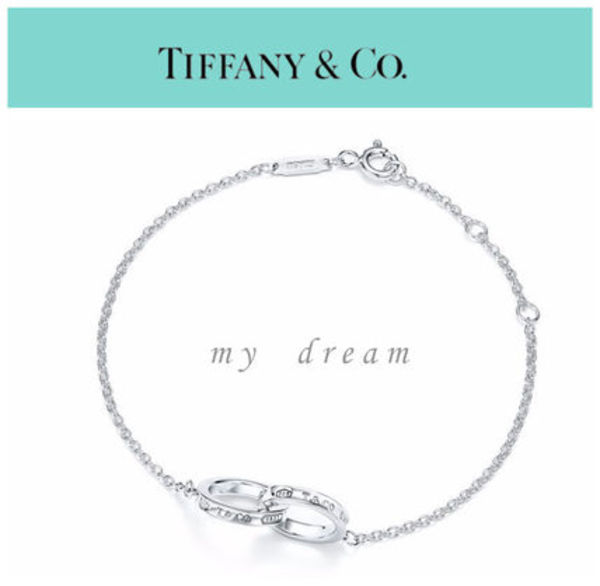 【Tiffany】Tiffany1837 Double Interlocking Bracelet Silver