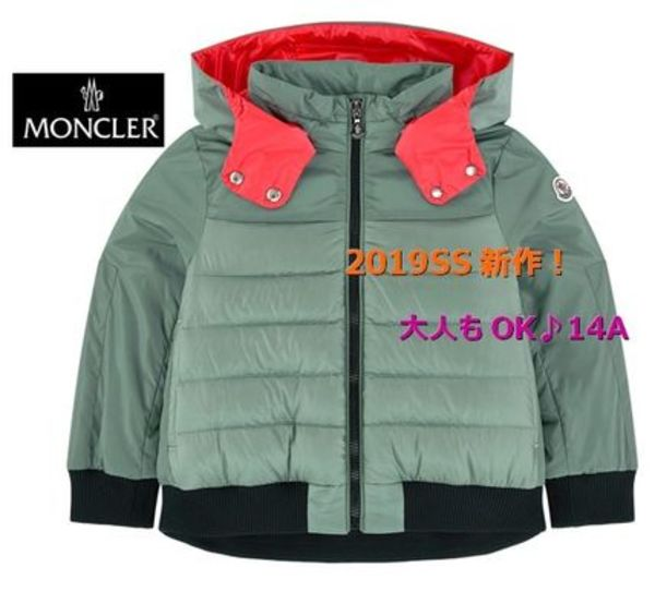 a244bbd61830e 2019SS大人OK♪バイカラーライトダウンELANION☆カーキ14A. MONCLER モンクレール · キッズアウター