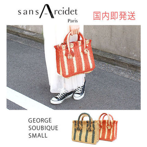 【SANS ARCIDET】サンアルシデ #GEORGE SOUBIQUE SMALL