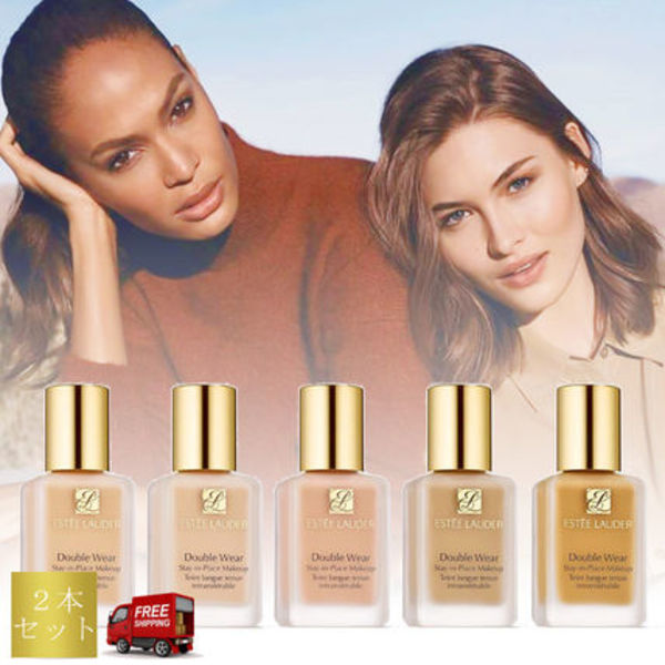 ESTEE LAUDER☆Double Wear リキッドファンデーション 2本セット