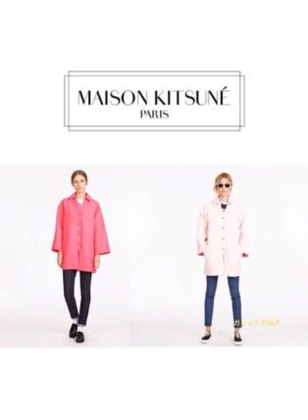 ★SALE 数量限定★MAISON KITSUNE★DOUBLE FACE ALINE COAT★
