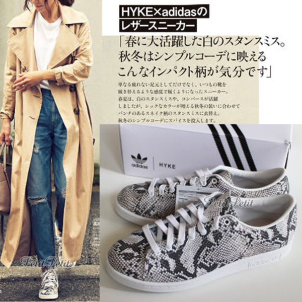 22.5cm~雑誌掲載 adidas Originals by HYKE PYTHON/パイソン柄