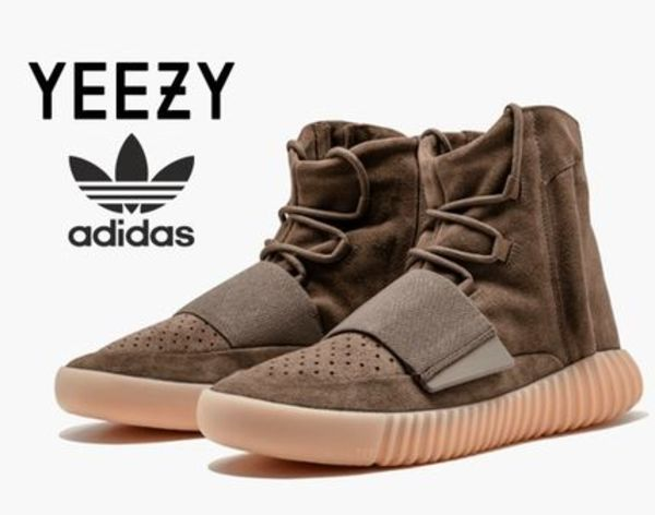 YEEZY Boost 750 チョコレート BY2456