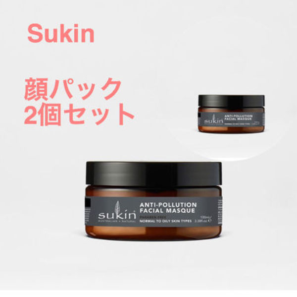 Sukin☆ANTI-POLLUTION FACIAL MASQUE | OIL BALANCING/ ニキビ