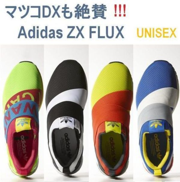 快速~4色☆アディダス☆ Adidas ZX Flux Slip-On Shoes
