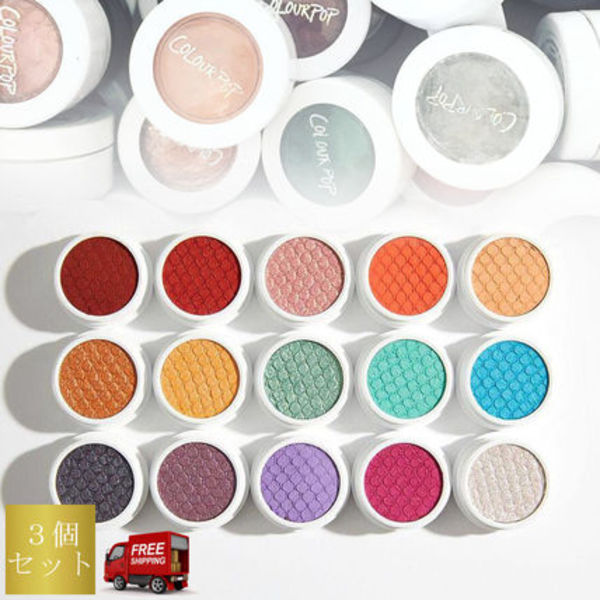 Colourpop☆Super Shock Shadow☆選べる3個セット