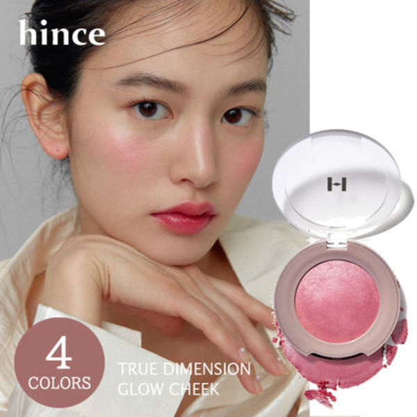 SNS話題♡雰囲気美人のチーク [hince] グローチーク 全4色