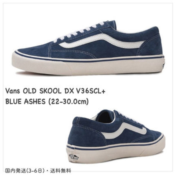 国内発送★ Vans OLD SKOOL PIG SUEDE★ BLUE ASHES (22-30cm)