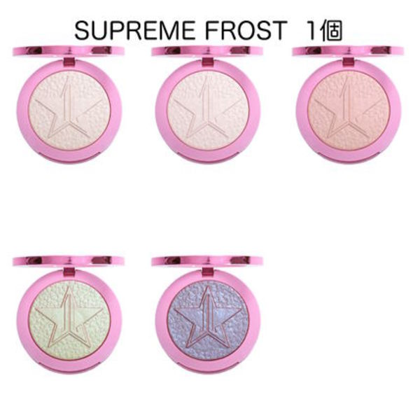 Jeffree Star Cosmetics 大人気 SUPREME FROST 1個 送料込