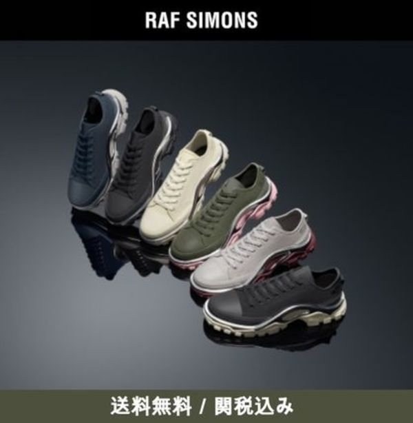 【送料無料】全6色☆Detroit Runner【Adidas by RAF SIMONS】