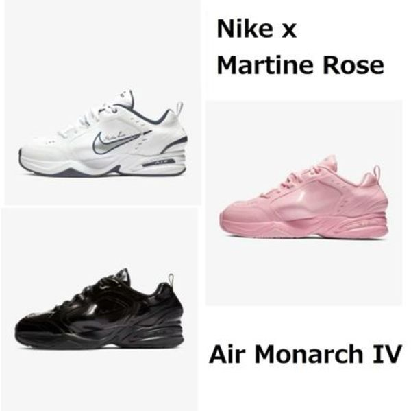 【Nike x Martine Rose】☆大注目コラボ!☆ Air Monarch IV