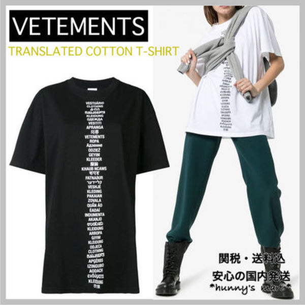 【VETEMENTS】関送込 TRANSLATED Tシャツ