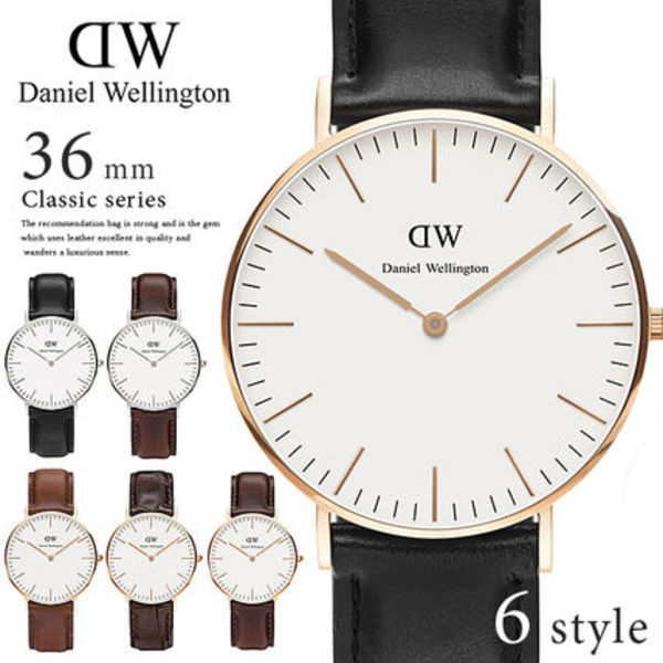 【Daniel Wellington】#Classic series 36mm  レディース腕時計