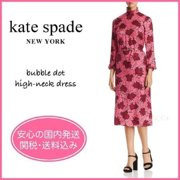 【国内発送】bubble dot high-neck dressセール