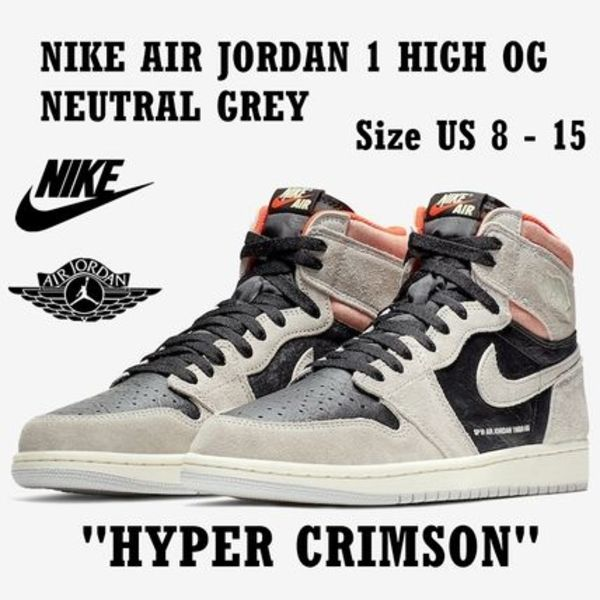 NIKE ナイキ AIR JORDAN 1 RETRO HIGH OG NEUTRAL GREY SS19