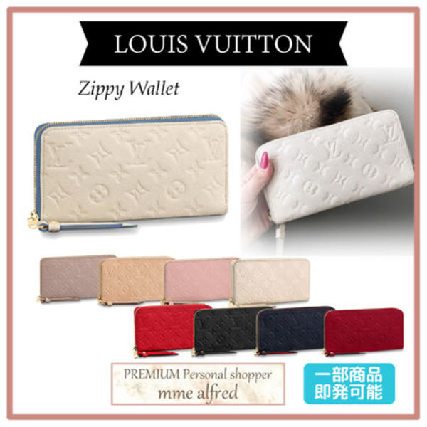 newest 5a712 8f04a BUYMAリアル調査】Louis Vuitton(ルイ・ヴィトン)売れ筋 ...