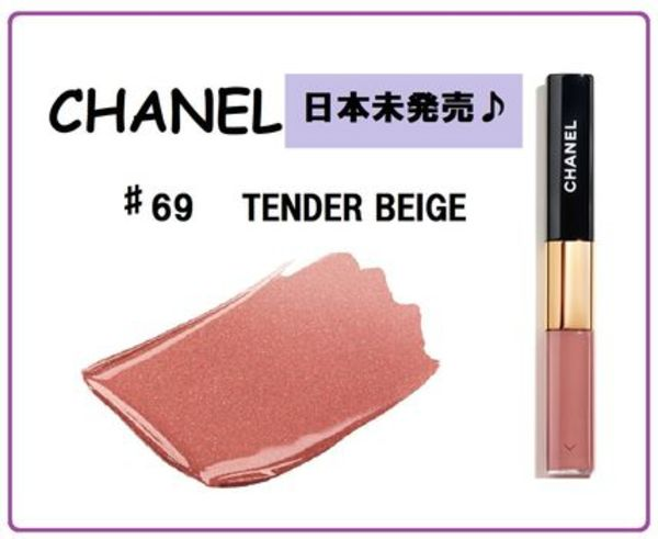 【日本未発売】 CHANEL le rouge duo ultra tenue ♯69 リップ