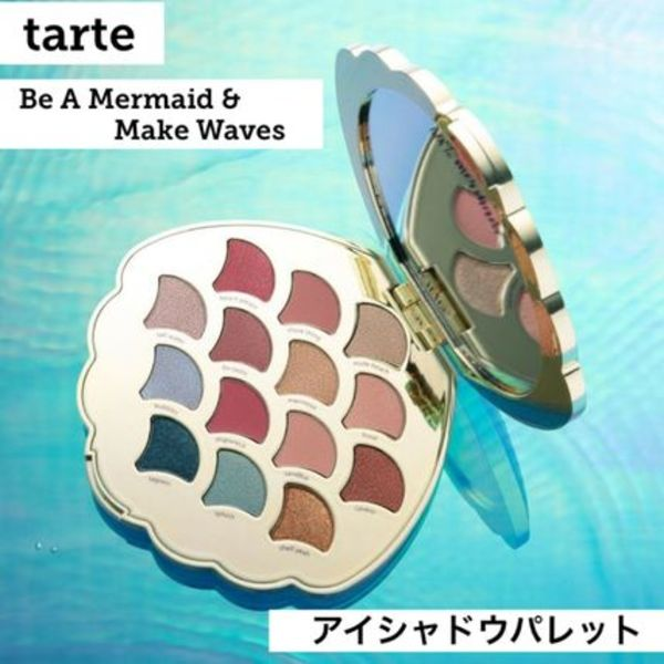 再入荷☆tarte☆Be A Mermaid & Make Waves☆アイシャドウ