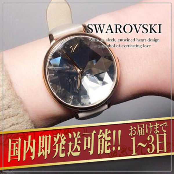 VIP価格【SWAROVSKI】CRYSTAL LAKE ウォッチ 35×35mm
