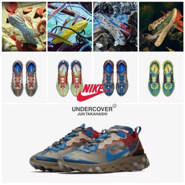 UNDERCOVER × NIKE REACT ELEMENT 87 - リアクト エレメント