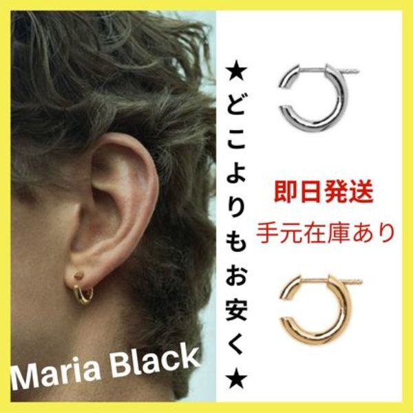 日本からの発送◆Maria Black◆DISRUPTED 14 ORERING