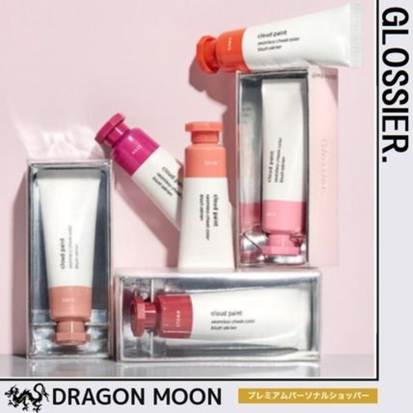Glossier☆Cloud Paint クリームチーク