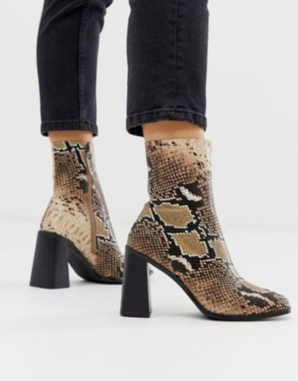 RAID Wide Fit Ziva natural snake heeled ankle boots