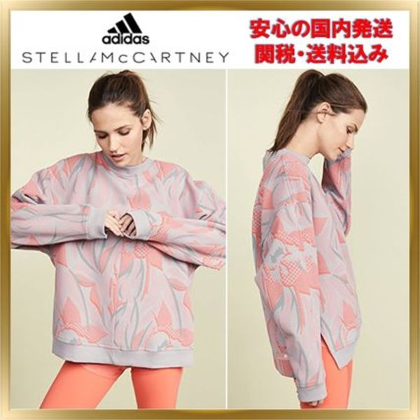 ◆adidas by Stella McCartney◆Crew スウェット 【関税送料込】