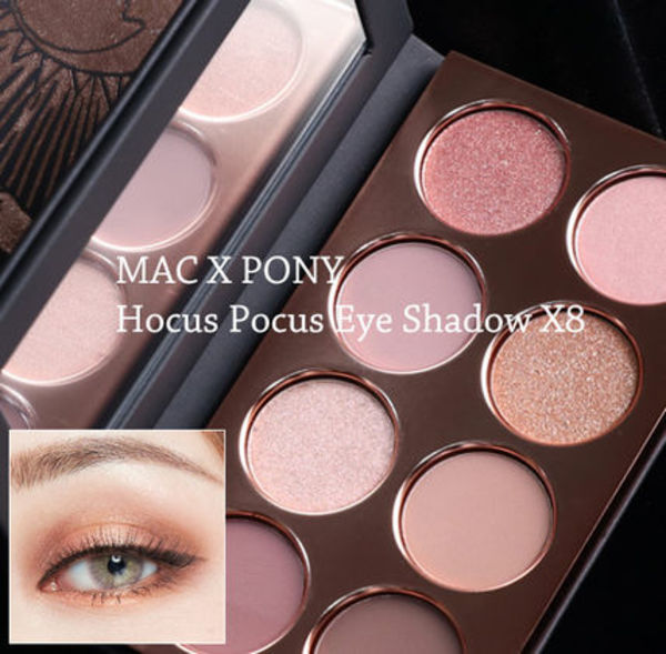 日本未発売☆MAC x Pony Park☆Hocus Pocus Eye Shadow☆8色入