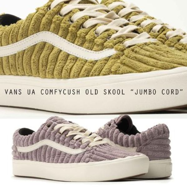 VANS UA COMFYCUSH OLD SKOOL 極太コーデュロイ