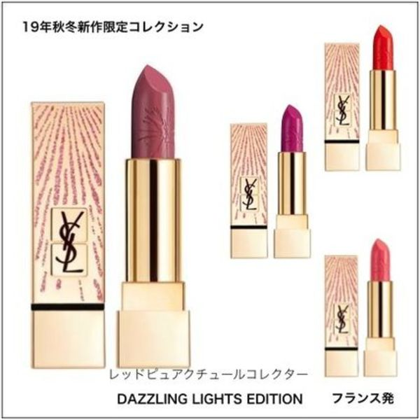 【YSL】19年秋冬***限定***DAZZLING LIGHTS EDITION