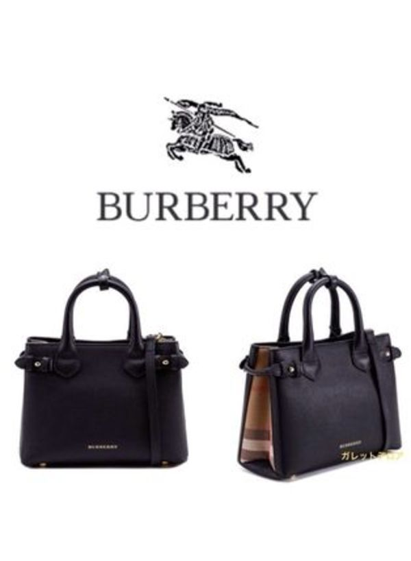 ★AW15★BURBERRY《バーバリー》★HOUSE CHECK TOTE BAG★送料込