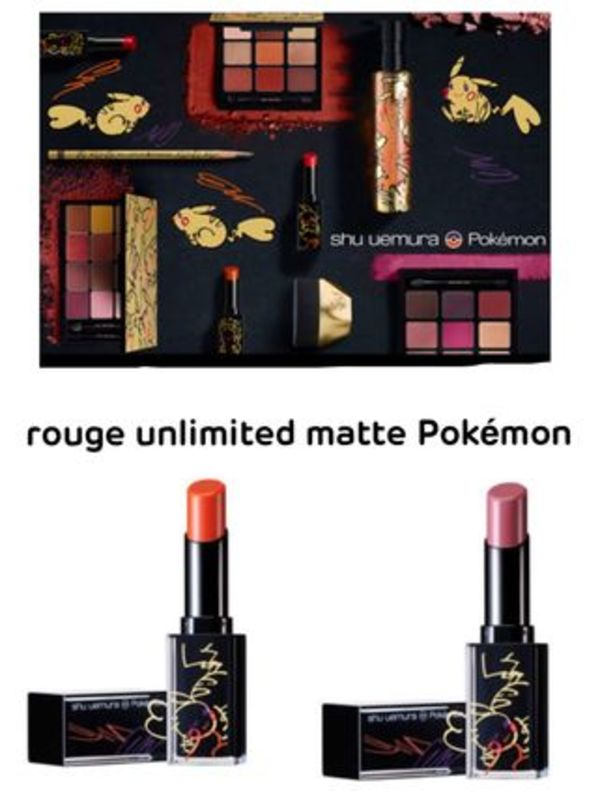 〈Shu Uemura 〉★2019 ホリデー★rouge unlimited matte