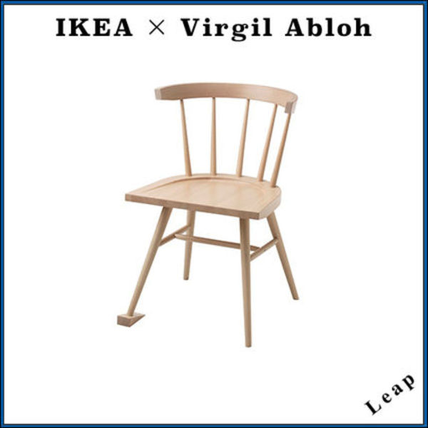 【Virgil Abloh×IKEA】イケア コラボ MARKERAD Chair Brown