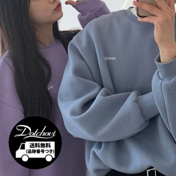 [ ASCLO ] MOSCO SEWING  SWEATSHIRTS 男女共用 MH58
