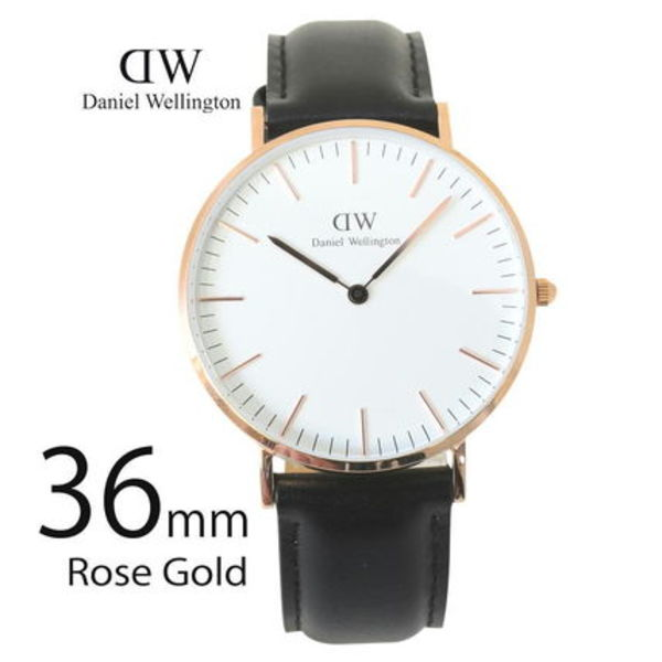 Daniel Wellington 36mm Classic Sheffield Lady 0508DW