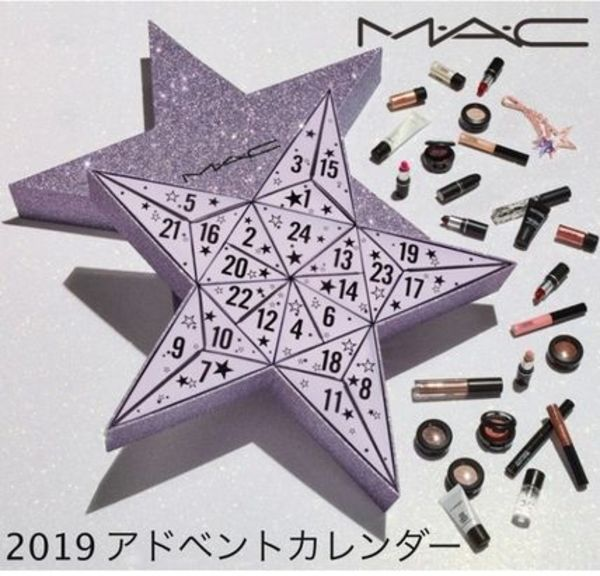 MAC☆ アドベントカレンダー!STARS FOR DAYS ADVENT CALENDAR