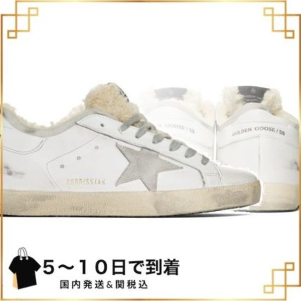 関税込◆White Shearling Double Structure Superstar Sneakers