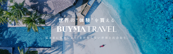 BUYMA TRAVEL