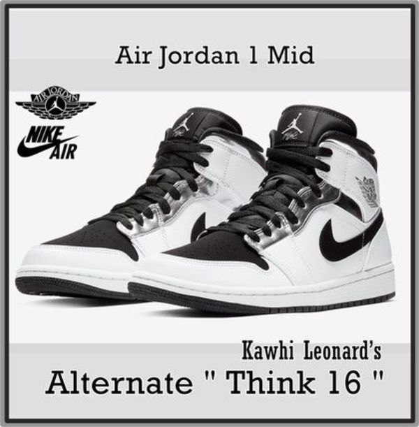 NIKE Air Jordan 1 Mid Alternate