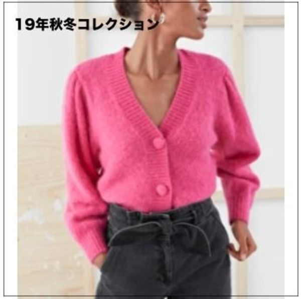 【& Other Stories】 Puff Sleeve Cropped カーディガン