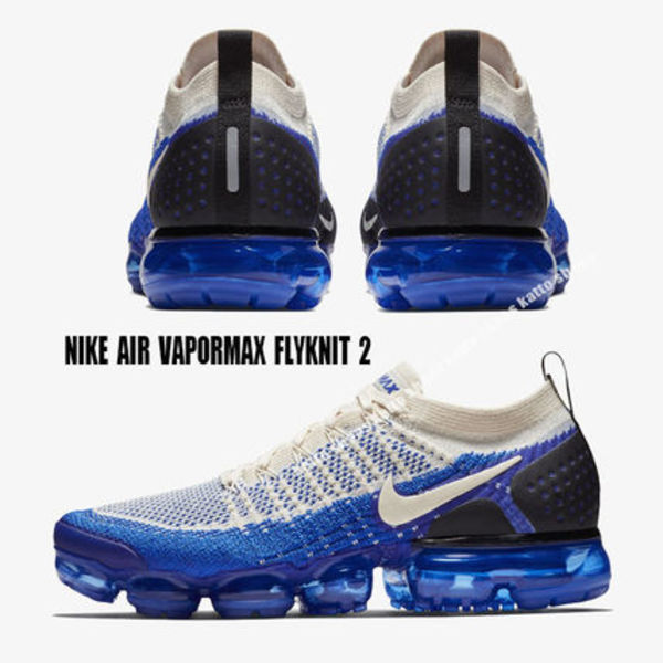 NIKE★AIR VAPORMAX FLYKNIT 2★LIGHT CREAM/RACER BLUE