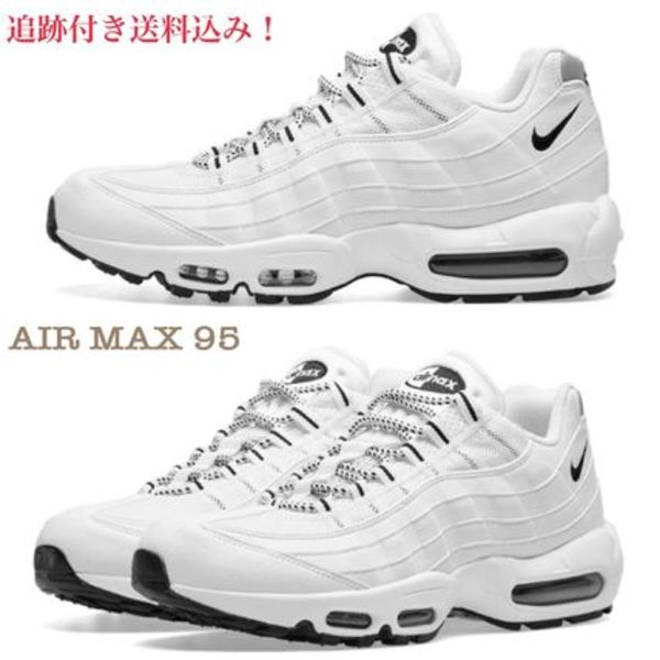 最終セール☆NIKE☆AIR MAX 95 WHITE & BLACK